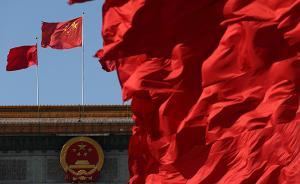 """国务院常务会议部署创建""""中国制造2025""""国家级示范区"""