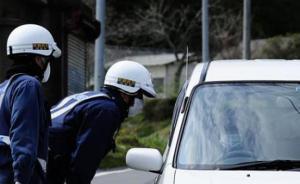 日本警方:最早21日将逮捕中国籍姐妹遇害案嫌犯