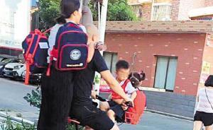长沙一共享单车载4人:后面站1个,把手坐1个,篮子装1个
