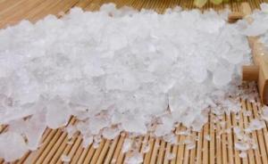 北京同仁堂(亳州)等20家企业生产的26批白矾饮片不合格