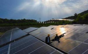 国家能源局:上半年可再生能源弃水弃风弃光问题明显好转