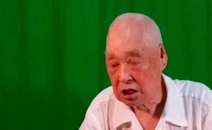 老兵口述⑤丨99岁抗战老兵李连仲:很多伤员救不下来就死了