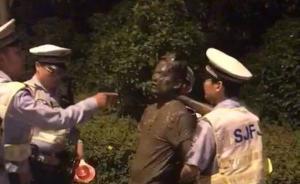 """那个醉驾逃入水田的""""泥人""""司机,被判了拘役1个月15日"""