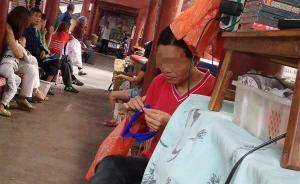 贵州兴义女摊贩独自进入市政府大楼隔夜身亡,官方:割腕坠亡