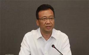 中卫市委副书记马世军拟任宁夏回族自治区地质局局长