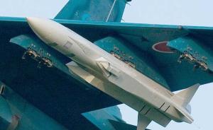 兵韬志略|日本将装备超声速反舰导弹,但对中国航母威胁有限