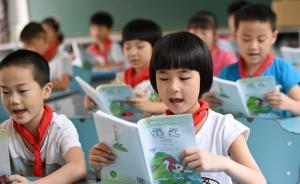 国家教材委员会专家委员马敏: 教材是国家意志的体现