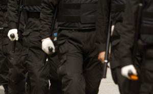 公安部:努力构建立体化、全方位的公安巡视巡察监督格局