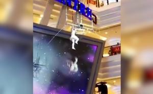 视频丨女孩空中芭蕾舞表演时坠落,多处骨折