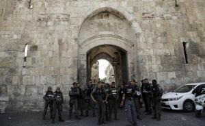 以色列凌晨发声明:决定拆除耶路撒冷圣殿山入口的金属探测门