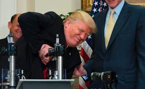 美国那点事 力推制造业回流的特朗普签这纸行政令,为啥重要