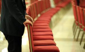 福建省政府领导成员分工调整:杨贤金负责教育、文化等