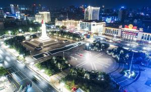2017年7月24日晚,江西南昌八一广场夜灯璀璨。为纪念八一南昌起义暨建军90周年,南昌市启动了八一广场及周边环境提升改造工程。据了解,八一广场夜景灯光提升改造工程目前正进入调试阶段,主要包括对围合广场的建筑和广场中心进行动、静态的灯光设置,以烘托广场深厚的历史人文气氛。南昌八一广场整体将在8月1日正式对外开放。视觉中国 图
