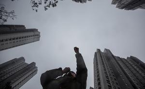 上海:加强房地产市场调控不动摇,租赁住房供应将大幅增加