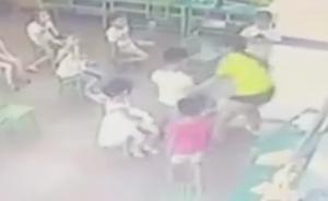 18岁幼师打小孩,家长撞见一脚踹开门