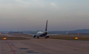 贵州威宁民用机场正式获批,项目总投资18.16亿元