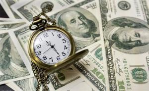 美联储史上6次缩表:5次造成美股下跌,最近两次伴随加息