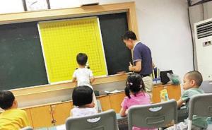 家长要上班、长辈年纪大,媒体调查称杭州八成孩子在上暑假班
