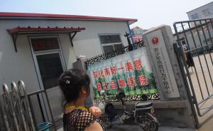 中青报刊文:不称职的家长比电击治网瘾的杨永信更可怕