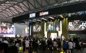 2017ChinaJoy在上海开幕:游戏撬动泛娱乐