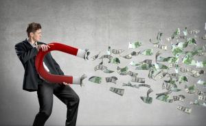 通报25案:浙江陈某办百余张银行卡在澳门提现4.76亿元