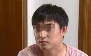 """上海""""一妇婴""""成被告:28年后才发现,他不是爸妈亲生"""