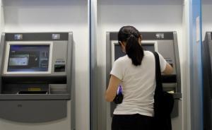 明日起异地同行取现免费,银行还会主动免收唯一账户管理费