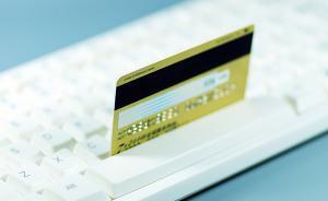 江西暂停网贷机构校园贷,督促银行开发支持学生创业金融产品