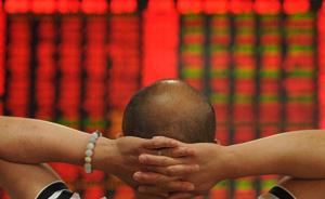 牛市早报|7月中国制造业PMI回落,养老金开始投资