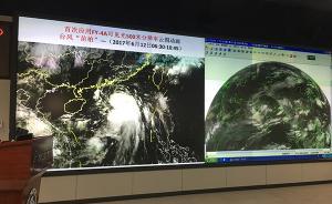 【砥砺奋进的五年】中国台风路径预报误差已连续五年小于美日