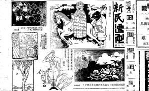档案春秋︱木刻的抗战志