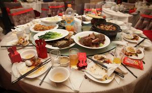 餐桌浪费再追踪:有的饭店将整只鸡鸭倒掉,婚宴浪费达两三成