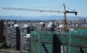 7月北京40%新房都是中高端项目,五环套均房价1100万