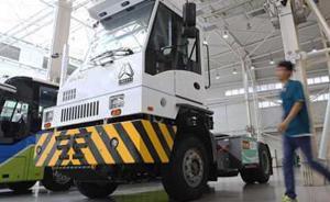 中国成功研发首款氢燃料码头牵引车,由中国重汽设计制造