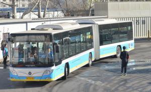 北京:3年内纯电动公交车在现有1000辆基础上增至1万辆