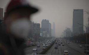 北京14个街道办和乡镇领导被环保局集中约谈:治霾不力