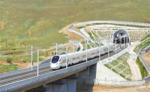 张家口至呼和浩特高速铁路乌兰察布至呼和浩特东段开通运营