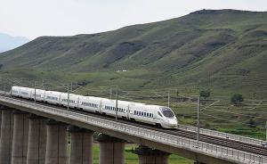 直击 内蒙古首条高铁明日开通,呼市到北京未来只需3小时