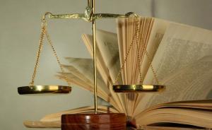 司法部部长人民日报撰文谈深化公证改革:严管公证质量和队伍