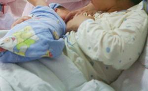 纯母乳喂养率仍偏低,官员建议限制乳企花样翻新的营销手段