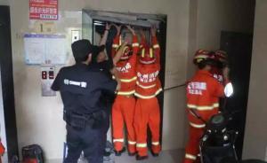 杭州维修工被卡电梯身亡调查:维保单位和物业并未要求过维修