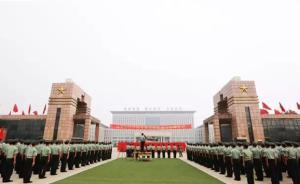 陆军步兵学院石家庄校区8月1日揭牌,逾300官兵代表参加