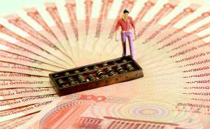 人民币汇率创去年10月以来新高:经济基本面提供最强劲支撑