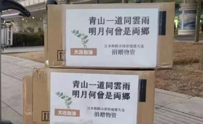 """日本捐贈物資上的詩刷屏了,除了""""武漢加油""""我們還能說什么"""