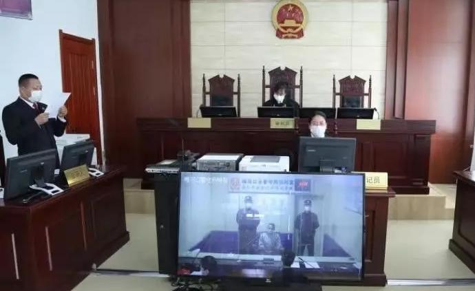 吉林省首例涉疫情防控刑事案件宣判