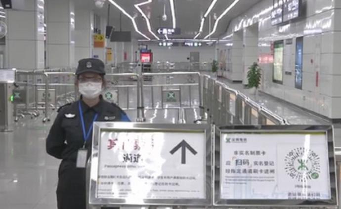 法制日報:深圳在法治軌道上有力有序開展疫情防控