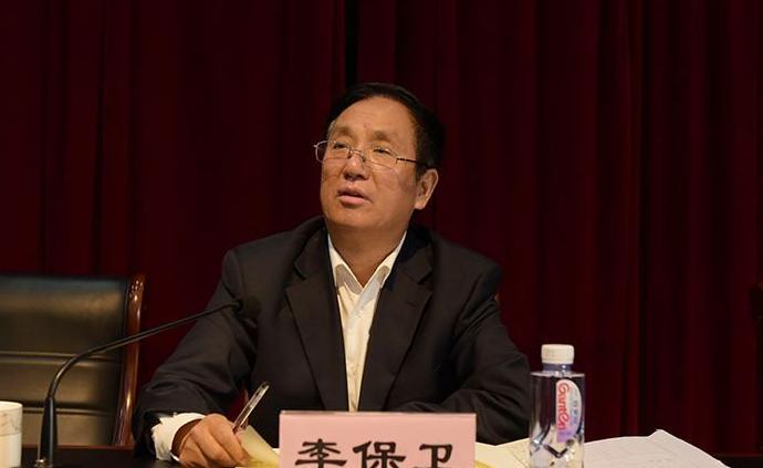 內蒙古科技大學原黨委書記李保衛被雙開