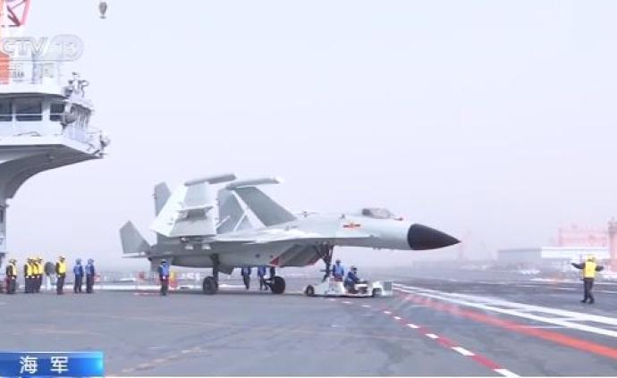 現場視頻:我國首艘國產航母山東艦最新演練畫面曝光