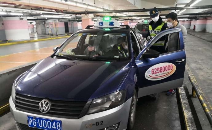 谎称疫情期间出租涨价多收两百块,上海一出租司机被罚两千元
