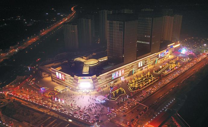 扶持吾悦广场品牌商户,新城控股两轮减免租金超3亿元